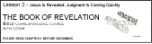 Revelation Revealed BCC - Lesson 02 (printable lesson)